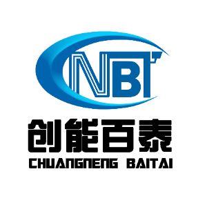 南京创能百泰自动化科技有限公司