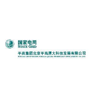 北京平高清大科技发展有限公司