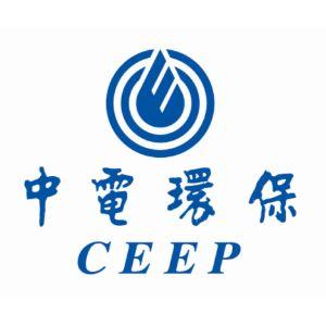 南京中电环保固废资源有限公司