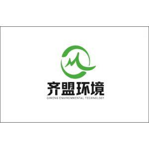 四川齐盟环境科技发展有限公司