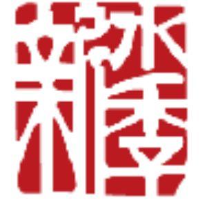 北京市新水季环境工程有限公司