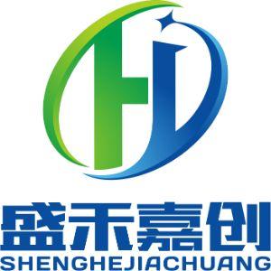 江西盛禾嘉创环保产业技术有限公司
