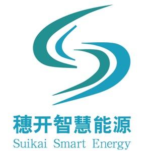 广州穗开智慧能源有限公司