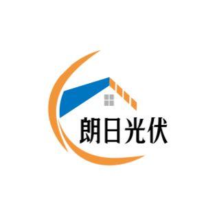 青岛朗日天成新能源科技有限公司