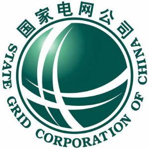 湖南迪泰尔综合能源规划设计有限公司