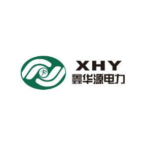 湖北鑫华源电力工程建设有限公司