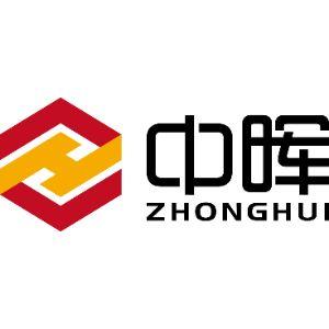 杭州中晖新能源有限公司