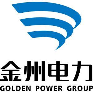 贵州金州电力集团有限责任公司
