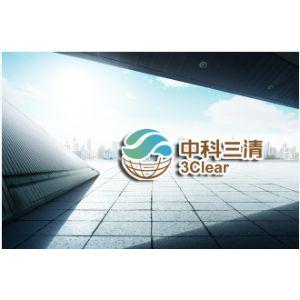 中科三清科技有限公司