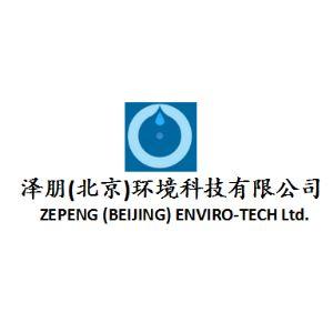 泽朋(北京)环境科技有限公司
