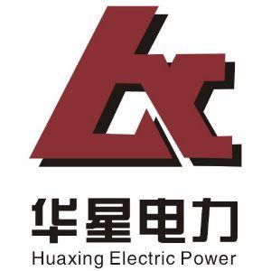 无锡市华星电力环保工程有限公司