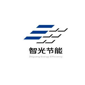 广州智光节能有限公司
