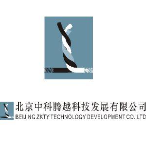 北京中科腾越科技发展有限公司