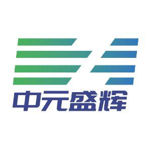 江苏中元盛辉新能源科技有限公司