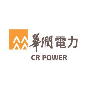 华润电力云浮公司