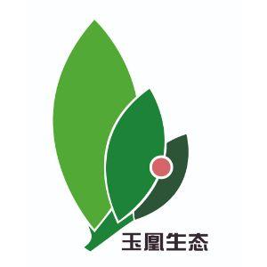 佛山市玉凰生态环境科技有限公司