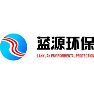 北京蓝源恒基环保科技有限公司