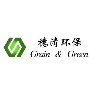 广东穗清环保股份有限公司