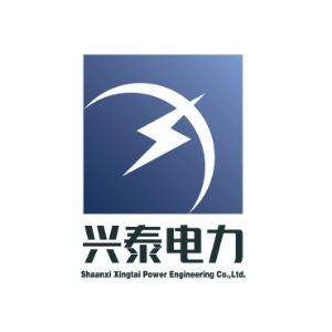 陕西兴泰电力工程有限公司