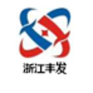 浙江丰发能源工程有限公司