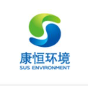 拉萨康恒环保能源有限公司