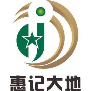 天津惠记大地投资有限公司