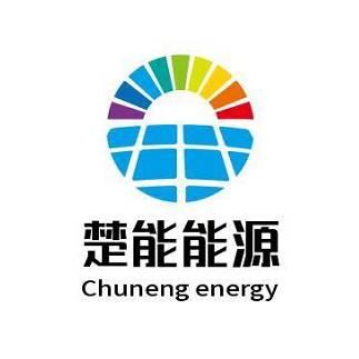 浙江楚能能源有限公司