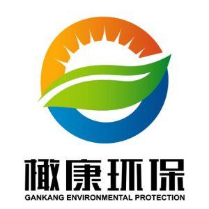 上海橄康环保科技有限公司