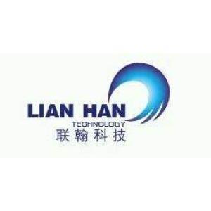 武汉联翰电力科技有限公司
