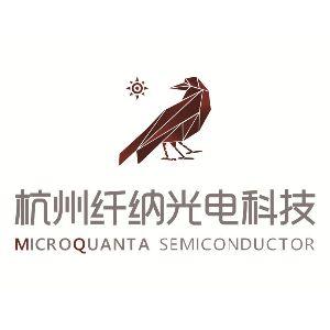 杭州纤纳光电科技有限公司