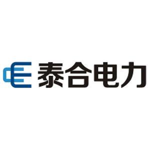 浙江泰合电力发展有限公司
