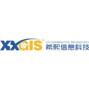 上海希熙信息科技有限公司