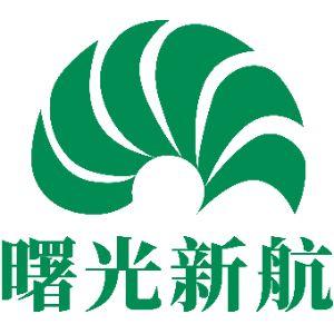 北京曙光新航科技有限公司
