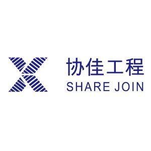 四川协佳工程设计有限公司