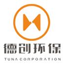 浙江德创环保科技股份有限公司