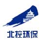 北京北控环保工程技术有限公司