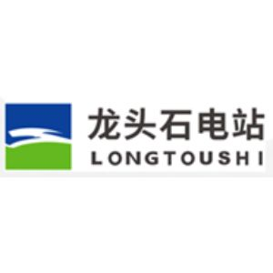 四川大渡河龙头石水力发电有限公司