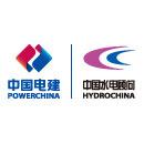 中国水电顾问集团电力运营技术有限公司(桃源电厂)