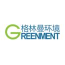 上海格林曼环境技术有限公司