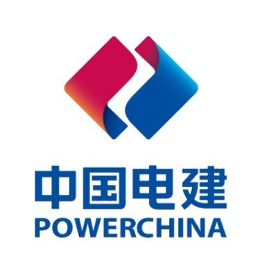 中国水利水电建设工程咨询西北有限公司