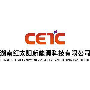 湖南红太阳新能源科技有限公司