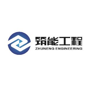 https://static.bjx.com.cn/EnterpriseNew/CompanyLogo/23747/2020072812425257_922806.jpeg