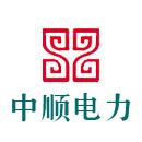 辽宁中顺电力检修工程有限公司
