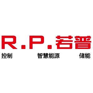 若普自动化技术(北京)有限公司
