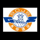 广州市水电建设工程有限公司