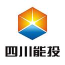 四川省能投风电开发有限公司