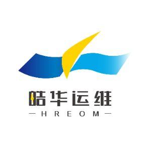 湖北皓华新兴能源运维服务有限公司