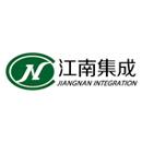 宁夏江南集成科技有限公司