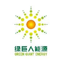 绿巨人能源有限公司
