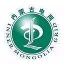 内蒙古康远工程建设监理有限责任公司